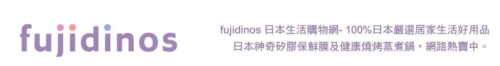 fujidinos 神奇保鮮膜 一個月狂銷5000片 你不可不知道的新法寶   可重複使用,微波冷凍都不怕!    Fujidinos 神奇矽膠保鮮膜